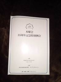 CIMG8806.JPG