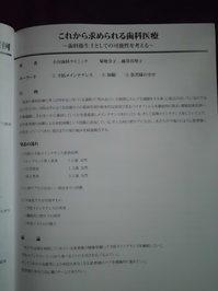 CIMG8809.JPG
